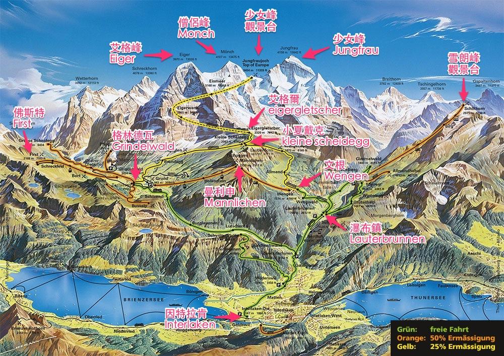 So_Pano_gueltigkeit_Swiss_Travel_Pass 2